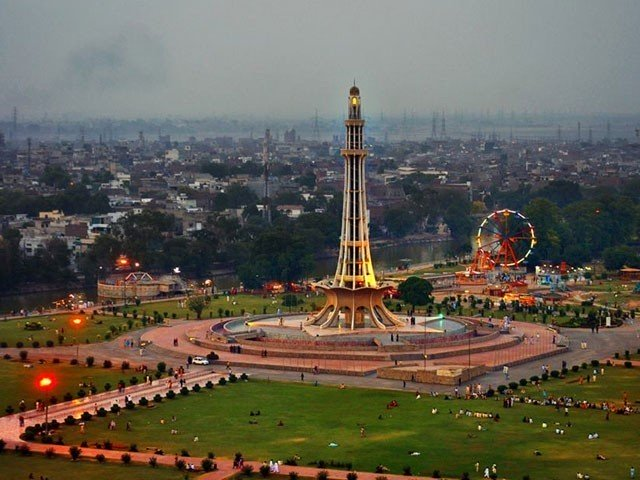 historical City of Pakistan