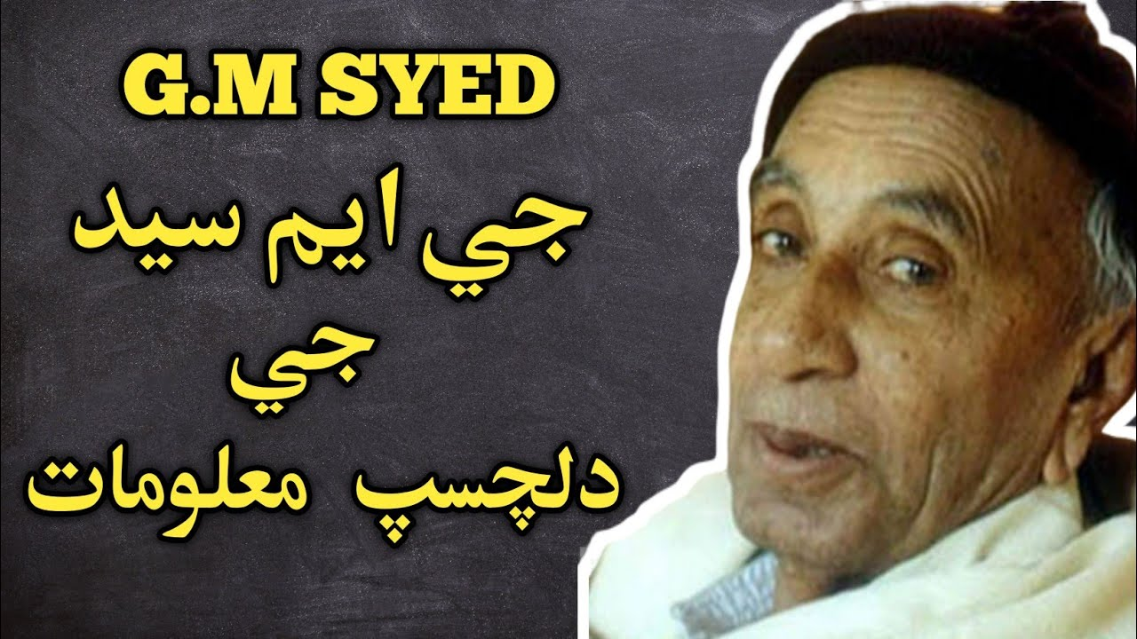 Gm Syed Biography In Urdu